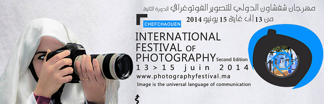 International Festival of Photography Chefchaouen Alejandro Mari Escalera